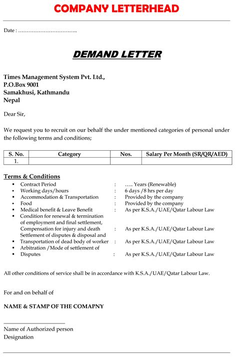 Demand Letter To Employer Times Management System Pvt Ltd Recruiting Nepal