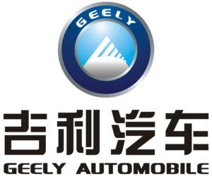 who owns lotus geely owns lotus