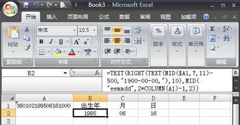 javascript format date yyyymmddhhmmss js获取yyyymmdd js格式化日期yyyymmdd js 当前日期 yyyymmdd js时间