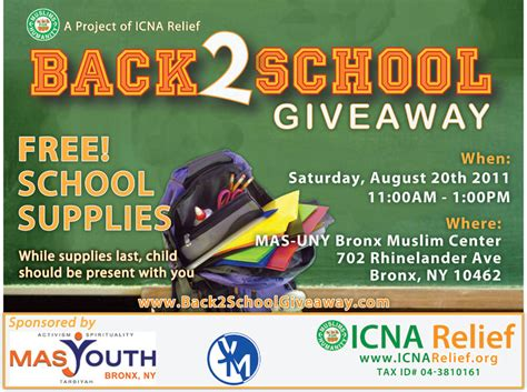 School Supply Giveaway - back to school giveaway