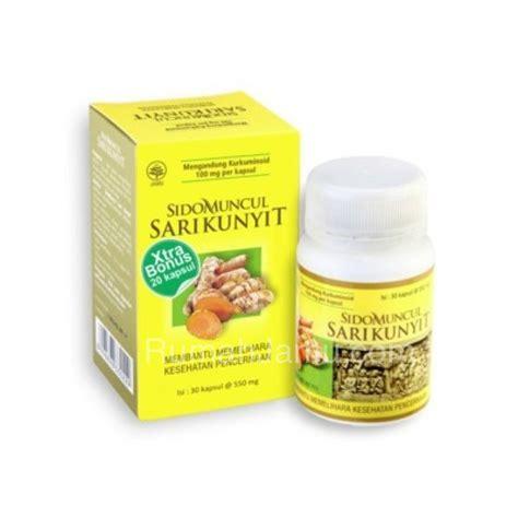 Jamu Minuman Herbal Sari Kunirsirih sido muncul membantu melindungi hati hepatoprotektor ekstrak sari kunyit