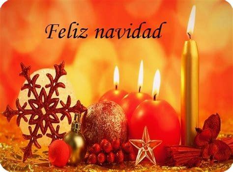 imagenes lindas de navidad con movimiento feliz navidad amor para facebook para descargar