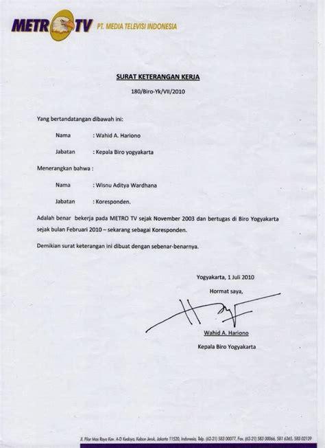 surat keterangan kerja surat referensi kerja