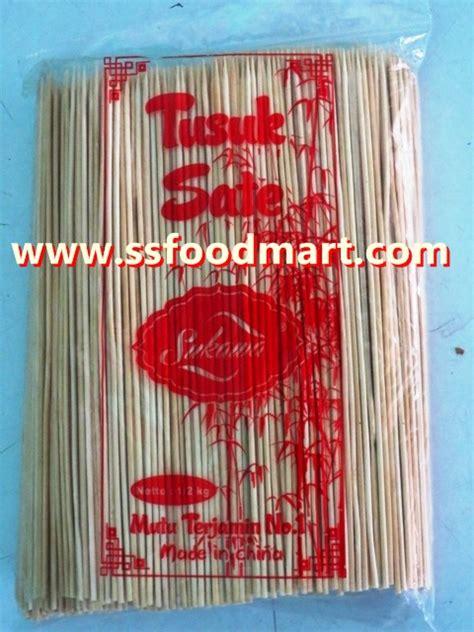 Kipao Ayam Isi 25 ss food mart