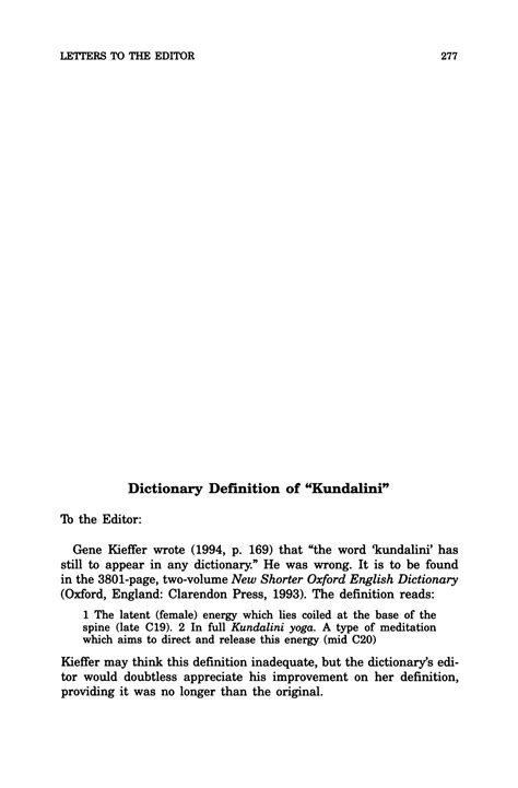 """Letter to the Editor: Dictionary Definition of """"Kundalini"""