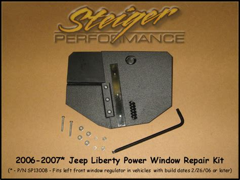 Jeep Liberty Window Regulator Recall 2006 2007 Jeep Liberty Window Regulator Repair Kit Left