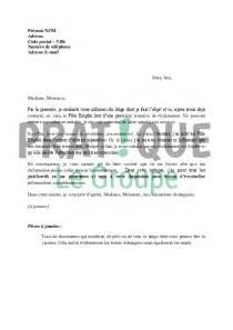 Une Lettre De Recours Visa Lettre Demande De Recours Aupr 232 S Du M 233 Diateur De P 244 Le Emploi Suite 224 Un Refus Pratique Fr