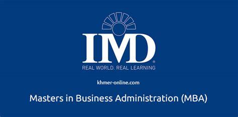 Mba In Emerging Markets by мба стипендија за пазари во развој на институтот за развој