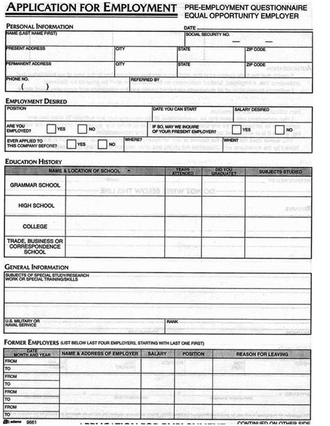 pre employment application template best photos of application templates for employers