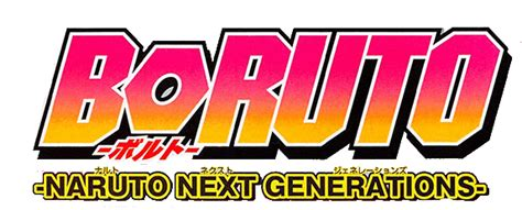 boruto logo predictions boruto manga chapter 2 discussion and 3