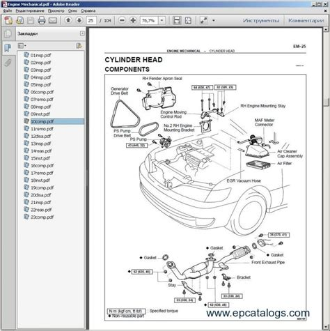 manual repair autos 1997 lexus lx on board diagnostic system 1997 lexus es300 engine diagram automotive parts diagram images