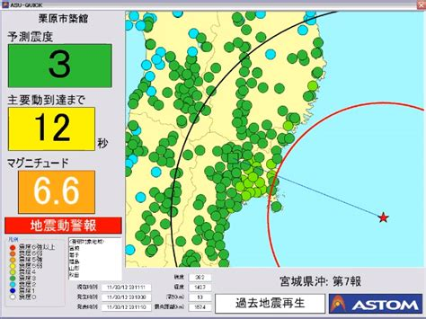earthquake early warning system japan earthquake early warning in action the trembling earth