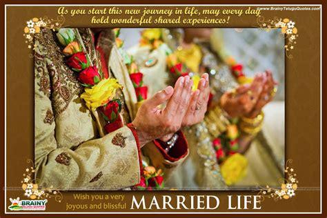 Wedding Anniversary Wishes In Islam by Islamic Wedding Anniversary Wishes Best Marriageday