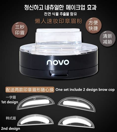 Harga The Shop Design My Eyebrow No 02 novo eyebrow powder st eyebrow cosmetics