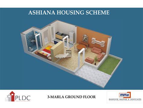 house layout drawing ashiana housing scheme burki road lahore pre