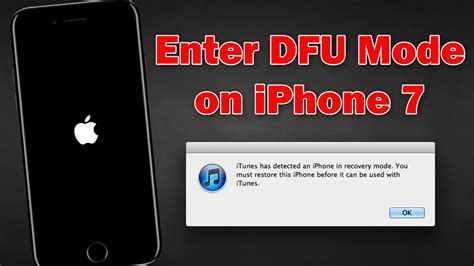 how to enter dfu mode on iphone 7 and iphone 7 plus