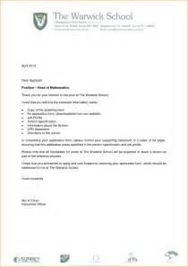 7 teaching job application letter sample basic job