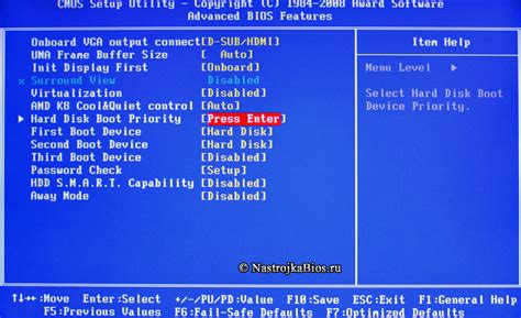 format hard disk drive from bios hard disk boot priority 1st hard disk drive