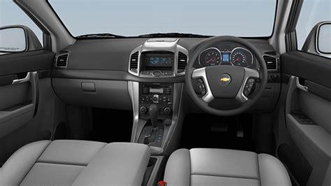 2014 Chevy Suburban Interior Dashboard Images Description