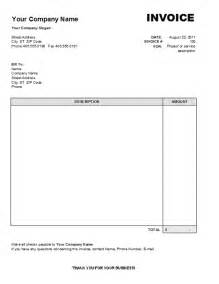 bill invoice template one must on business invoice templates