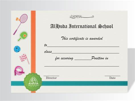 graphic design certificate dubai certificates achievement in sports on behance