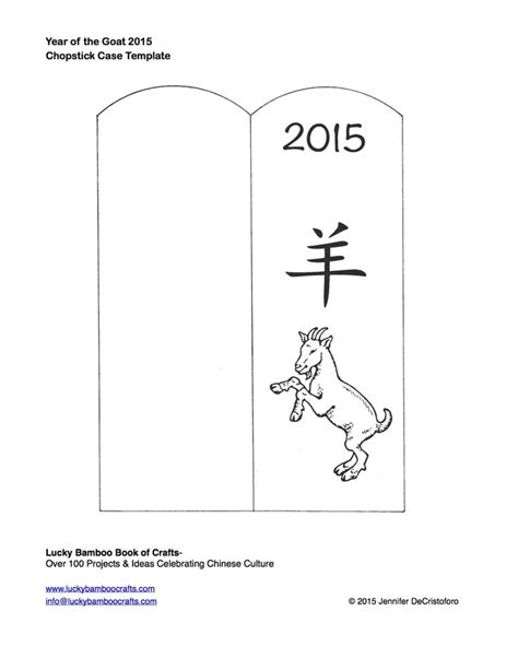 new year goat colouring pictures new year goat pictures to print 28 images printable