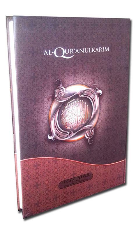 Hijaz Al Quran Terjemah Tafsir Per Kata 1 al quran syamil classic jual quran murah