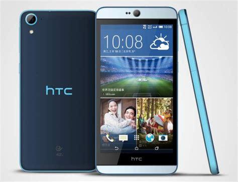 htc desire 826 إتش تي سي تكشف عن هاتفها الجديد htc desire 826 اندرويد العرب