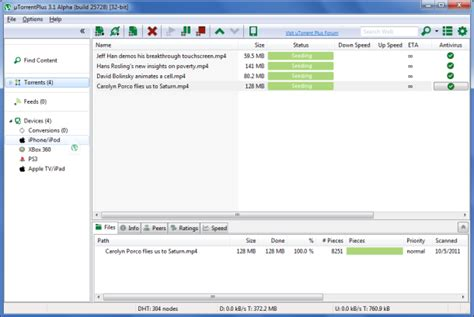 Full Version Utorrent Plus | free full softwares utorrent plus genuine license