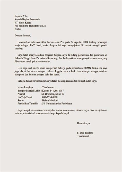 contoh surat terbaru