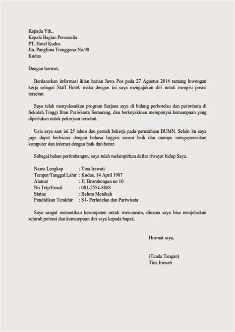 contoh surat lamaran kerja hotel contoh u