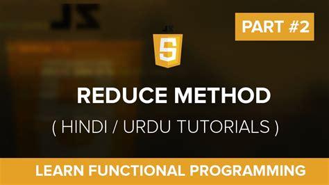javascript tutorial video in hindi reduce method part 2 learn functional programming in