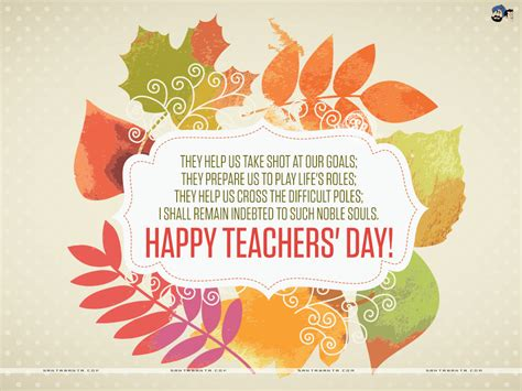 day cards sayings happy teachers day happy teachers day