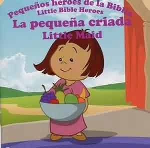 libro infantil bilingue la peque 209 a criada