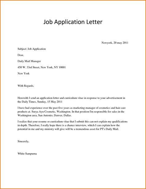 9 marketing job application letter templates free word pdf