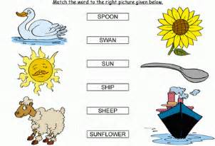 match the words starting with s