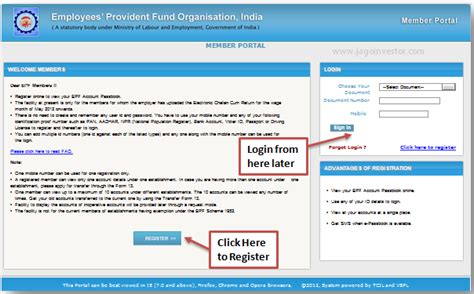 check my provident fund account epf e passbook check employee provident fund balance online