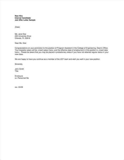 promotion announcement template ebook