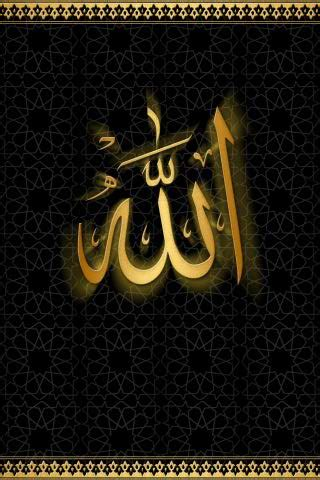 wallpaper iphone allah iphone islamic wallpaper hd wallpapers pulse