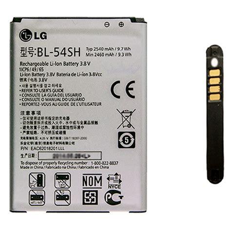 Baterai Lg 54sh 54 Sh Batere Battery Original 100 an lg bl 54sh battery for the lg l90 and the g3 s