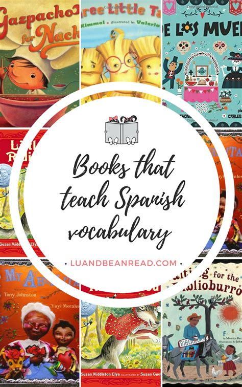picture books to teach vocabulary our favorite children s books that teach