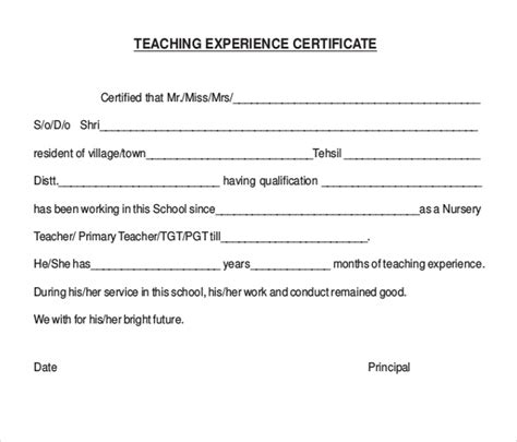 award templates 15 free word pdf psd documents