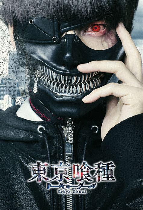 film ghost movie streaming tokyo ghoul 2017 watch the full movie for free on wlext