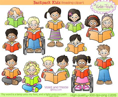 reading clipart clip children reading school