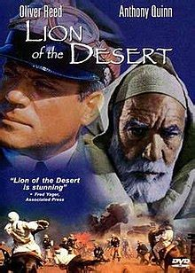 lion film budget lion of the desert wikipedia