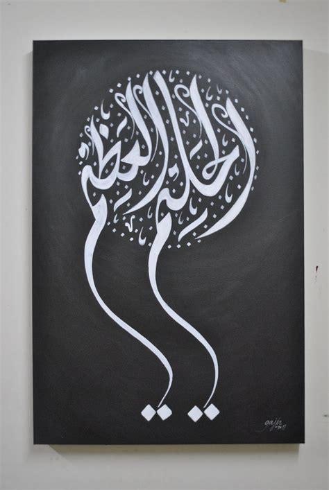 Dijamin Kaligrafi Al Quran 1 lukisan kaligrafi islam jpg 1071 215 1600 arabic calligraphy of al qu