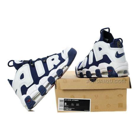 Harga Nike Air More Uptempo nike air more uptempo basketball shoe 200 price 83