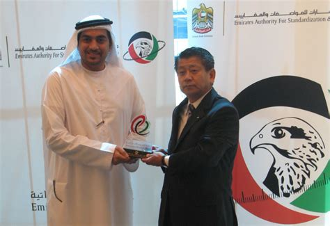 emirates quality mark daikin awarded emirates quality mark by esma