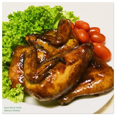 Ayam Bakar Madu 1 ayam bakar madu marina s kitchen