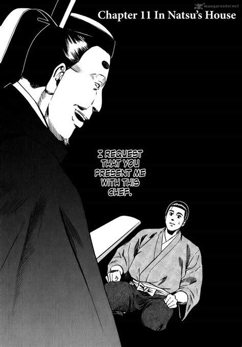 nobunaga no chef nobunaga no chef 11 read nobunaga no chef 11 page 2